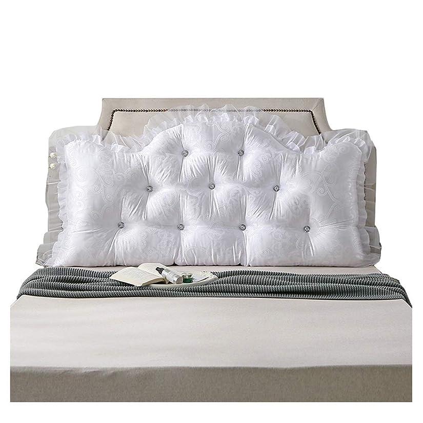 オレンジアクセント貢献するWENZHE クッションベッド 床用靠垫 ウェッジ ホーム 布 背もたれ 腰ベルト ソフトケース 洗える、 6色 (色 : A, サイズ さいず : 220x70cm)