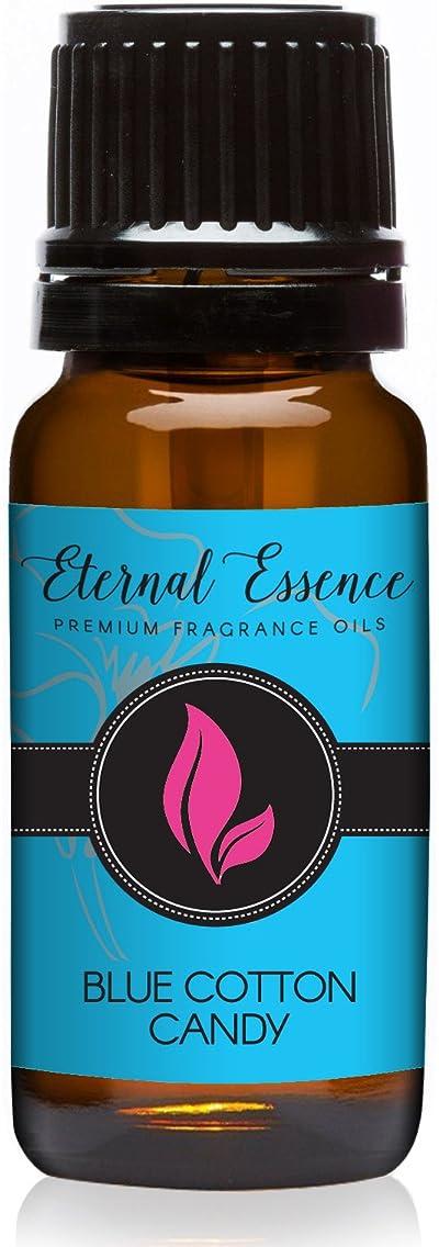 Blue Cotton Candy Premium Grade Fragrance Oil - Scented Oil - (10ml)