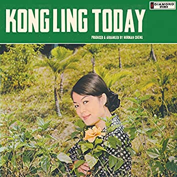 Kong Ling Today