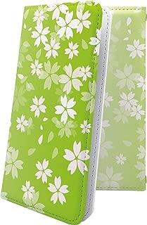 ZenFone5Q ZC600KL ケース 手帳型 サクラ 桜 花柄 花 フラワー ゼンフォン5q ゼンフォン5 手帳型ケース 和柄 和風 日本 japan 和 zenfone 5q 5 q おしゃれ