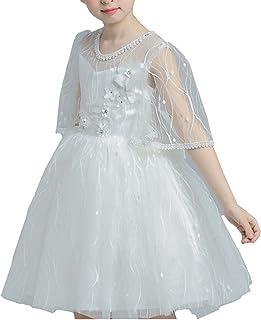 YOJAP 子供ドレス キッズ レースワンピース チュール 女の子ジュニアドレス 発表会 フラワーガールドレス お姫様ドレス パーティー ピアノ発表会 結婚式 入園式 演奏会 お呼ばれ