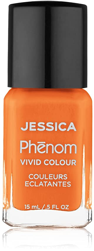 信条パンダ待ってJessica Phenom Nail Lacquer - Tahitian Sunset - 15ml / 0.5oz