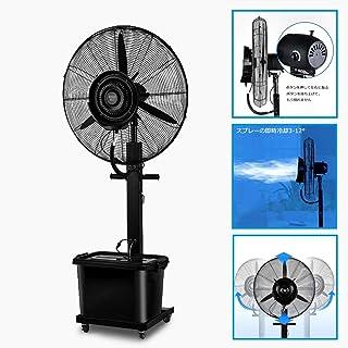 Altura ajustable del ventilador de pie, ventilador de pedestal | 3 modos operativos | Oscilación 80 ° | Altura ajustable y cabeza del ventilador pivotante | Perfecto para casas, oficinas y dormitori