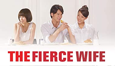 The Fierce Wife - Season 1