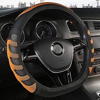 XiXiHao D Steering Wheel Cover Ice Silk for Men and Women in Summer (Orange)