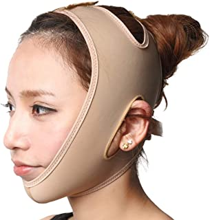 Marlamall Face Lifting Slimming Belt, Facial Cheek V Shape Thin Mask Strap Face Line Smooth Breathable Compression Double ...