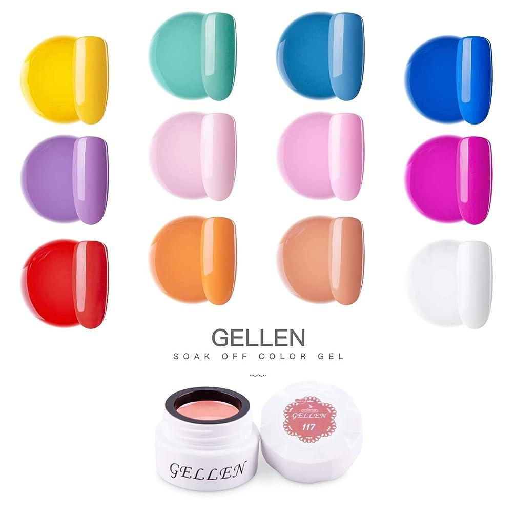 レジ痛い重々しいGellen カラージェル 12色 セット[ポップカラー シリーズ]高品質 5g ジェルネイル カラー ネイルブラシ付き
