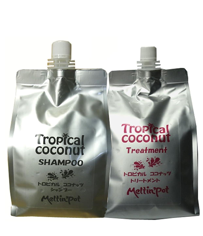 選択する大声でブリリアントトロピカルココナッツ シャンプー&トリートメント 1000ml*2  Tropical coconut shampoo&treatment