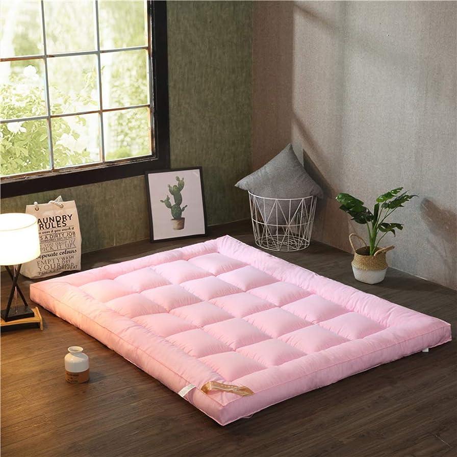 気絶させる印象派クライアント厚い ふわふわ ベッドマットレス, ソフト 快適 ベッド 布団, ダブル 畳 床マット 布団マット ロールアップします。 ベッド パッド-ピンク Queen: 150x200cm