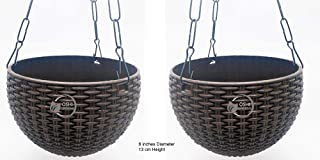 "Oshi Greens 8"" Woven Design Hanging Basket Planters Indoor Outdoor Hanging Flower Plant Pot with Hanging Chain (Brown)"
