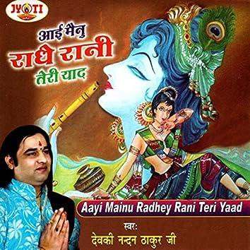 Aayi Mainu Radhey Rani Teri Yaad