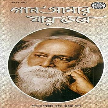 Gaan Aamar Jay Bhese