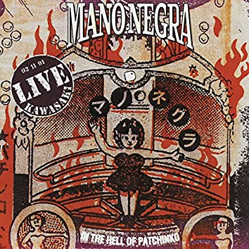 In The Hell Of Patchinko (Live Kawasaki)