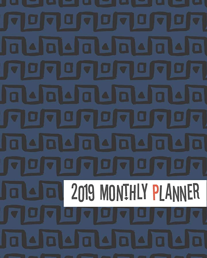 強制的焦がす酸素2019 Monthly Planner: Cute Dark Grey Pattern Yearly Monthly Weekly 12 months 365 days Cute Planner, Calendar Schedule, Appointment, Agenda, Meeting