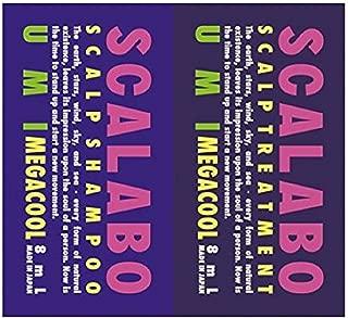 スカラボ 薬用 スカルプシャンプー&トリートメント UMI 1DAYトライアル ×20個