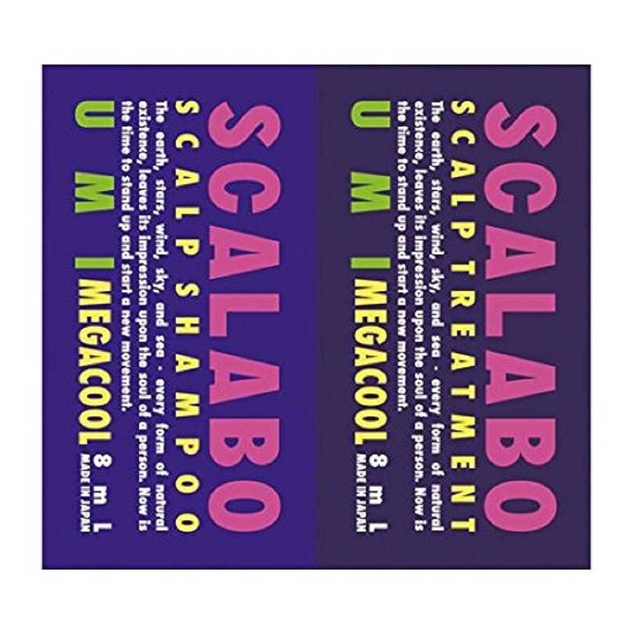 イタリアの雪徴収スカラボ 薬用 スカルプシャンプー&トリートメント UMI 1DAYトライアル ×20個