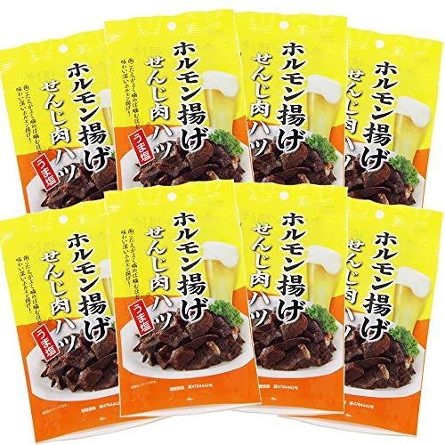 広島名産 せんじ肉 ハツうま塩 1袋(40g) (40g×8)ホルモン珍味 せんじがら 大黒屋食品
