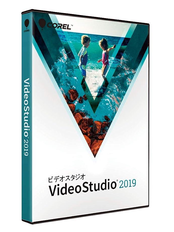 補う一致ステレオタイプコーレル VideoStudio 2019 通常版 公式ガイドブックデータ?123RF素材チケット付き ビデオ編集 ムービー編集