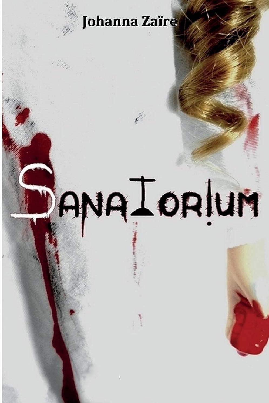 ブラウザ役に立たない報復するSanatorium