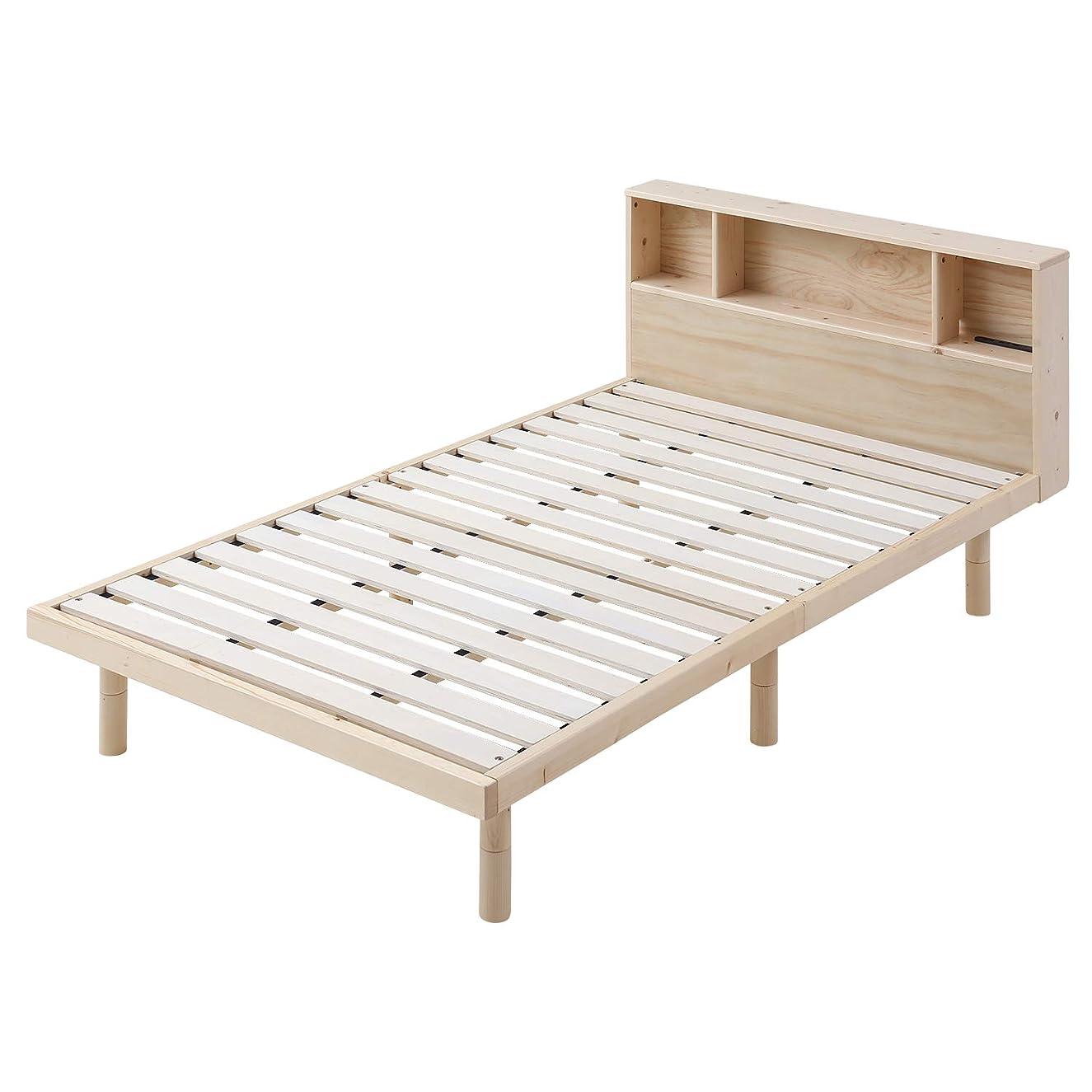認知ベース誤解するモダンデコ 高さ調節可能 すのこベッド ヘッドボード 宮付き 収納付き ベッドフレーム 木製ベッド 天然木 無垢材 脚付きベッド コンセント付き 【Cuenca】シングルサイズ (ナチュラル)