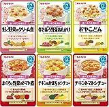 キューピー キユーピー ハッピーレシピ 12ヵ月頃からのお子さまに 1セット(12袋:6種×2袋)