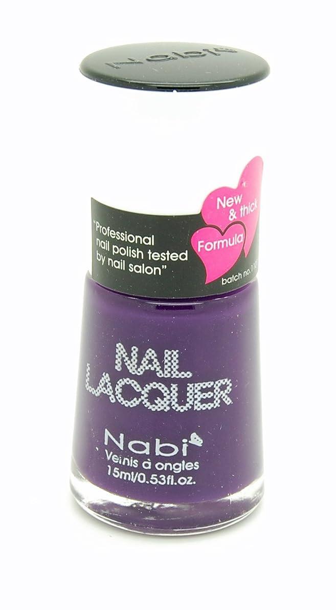 義務きらきらノートNabi Cosmetics Matte Lipstick - Matte Cute Red (並行輸入品)