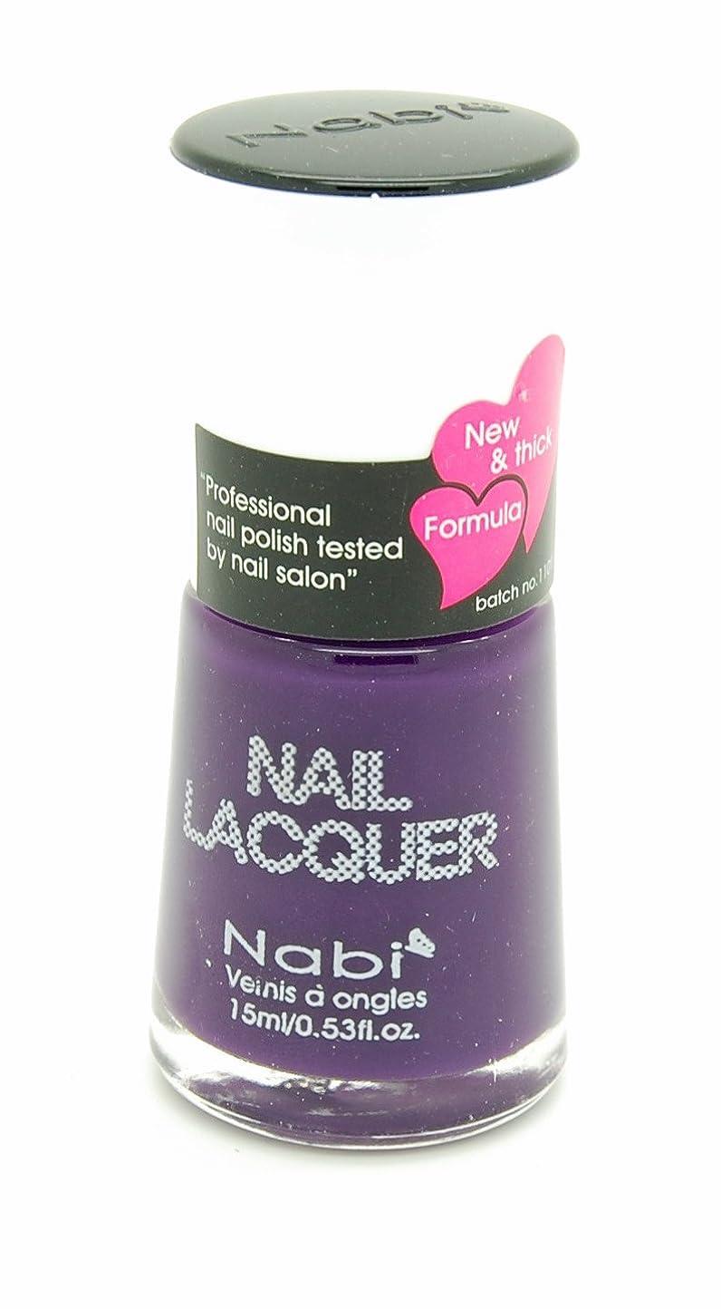 ひそかに遠え結婚Nabi Cosmetics Matte Lipstick - Matte Cute Red (並行輸入品)
