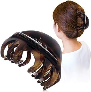 Youxuan Hair Claw for Women, 4 Inch Pretty Hair Clip, Hair Grip for Thick Hair, Coffee