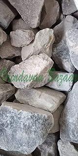 Half Roasted Nakumatt- 500 gms- VRINDAVANBAZAAR.COM