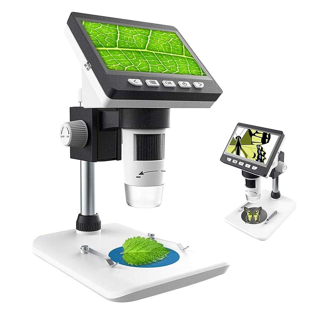 旅広範囲に愛撫ポータブル 液晶デジタル顕微鏡 と 4.3インチ 表示 1000倍 倍率 HD 1080P 画面 顕微鏡 8 調整可能 LEDライト そして 内蔵リチウム電池 Windows PC用