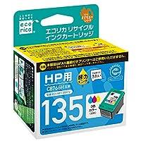 エコリカ リサイクルインクカートリッジ HP 3色カラー hp135(C8766HJ) ECI-HP135C-V