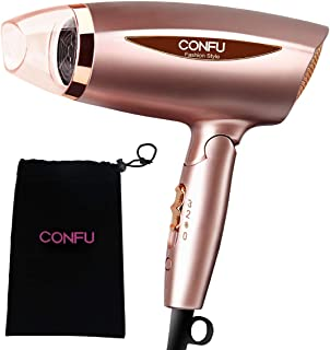 CONFU Hair Lightweight Compact Blow Dryer with Folding Handle 1600W Fast Drying Low Noise DC Motor with Hairdryer Bag 3 Heat Settings for Home or Travel, Gold