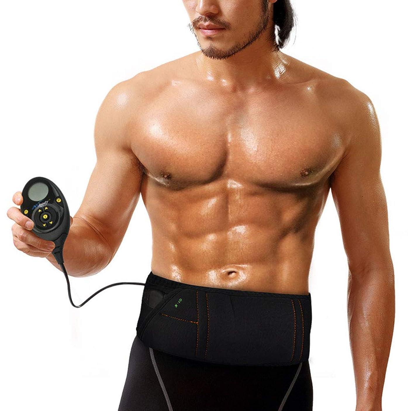 電卓申し立てられた組み合わせる電気Slim身ベルト、Slim身マシンフィットネス脂肪削減多機能産後腹部フィットネスベルト10モード0-150運動強度マッサージベルト