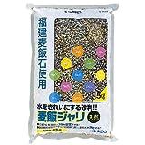麦飯ジャリ 5kg S-1082amazon参照画像