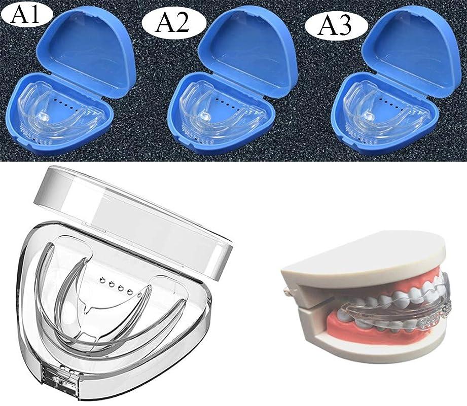 不可能なそうでなければアーティファクト歯科矯正用リテーナー、歯の位置合わせトレーナーリテーナー/透明で柔らかい、そして硬い歯科用口矯正器具(3段階、さまざまな歯の状態に適しています)