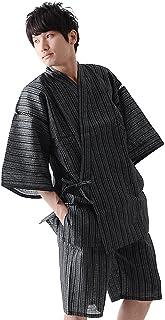 [ 京都きもの町 ] 男の夏甚平(じんべい) 涼やかなメンズ綿麻甚平