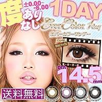 カラコン エバーカラー ワンデー Ever Color 1day 1箱 10枚 1日 クリスタル ブラウン 茶 【PWR】-7.50