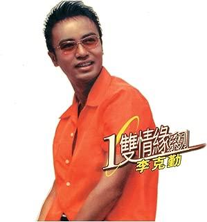 Da Hui Tang Yan Zou Ting