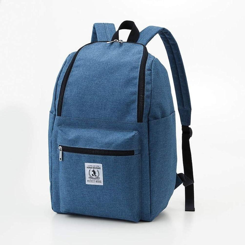 大混乱エキゾチック南東[ベルメゾン]ディズニー バッグ カバン 鞄 レディース リュック 口がガバっと開くリュックサック カラー ブルー