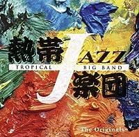 Tropical Jazz Big Band by Tropical Jazz Big Band (2008-06-25)