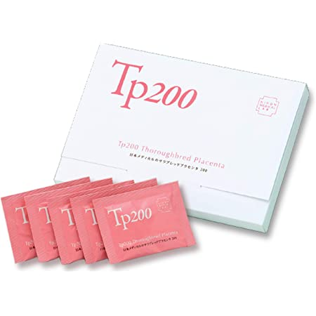 tp200 プラセンタ サプリ 馬 純度100% 低分子 1粒につき200mg配合 日本製 30粒 1箱 1ヶ月分