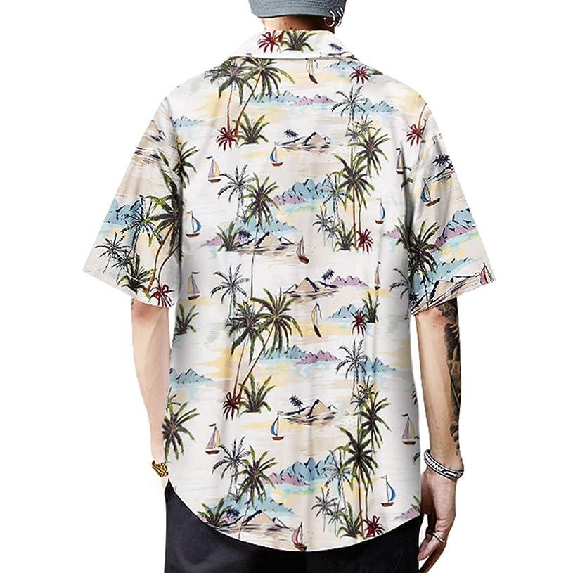 JJLIKER Men's Graphic Print Beach Shirts Aloha Hawaiian Button Down Shirt Summer Hipster Hip Hop Tops Tee fa6950650