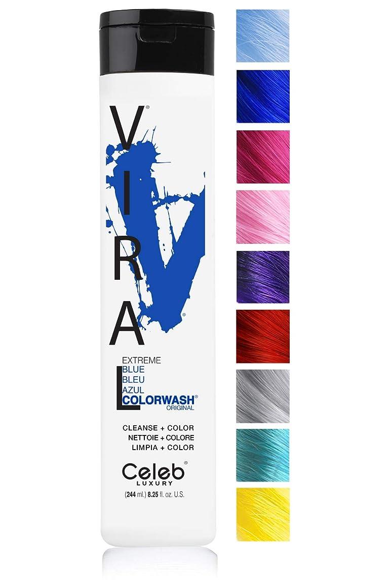 結果個性強調するCELEB LUXURY セレブラグジュアリーウイルスColorwash:ブルー色の堆積シャンプー、集中10の鮮やかなパステルカラーと、フェードを停止し、1クイックウォッシュ、クレンズ+カラー、硫酸塩フリー、虐待フリー、100%ビーガン 240ミリリットル エクストリームブルー