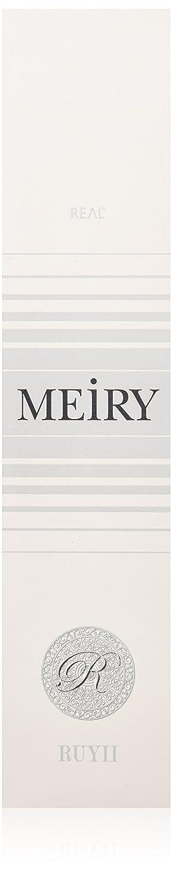磁気三十私メイリー(MEiRY) ヘアカラー  1剤 90g 5B/7