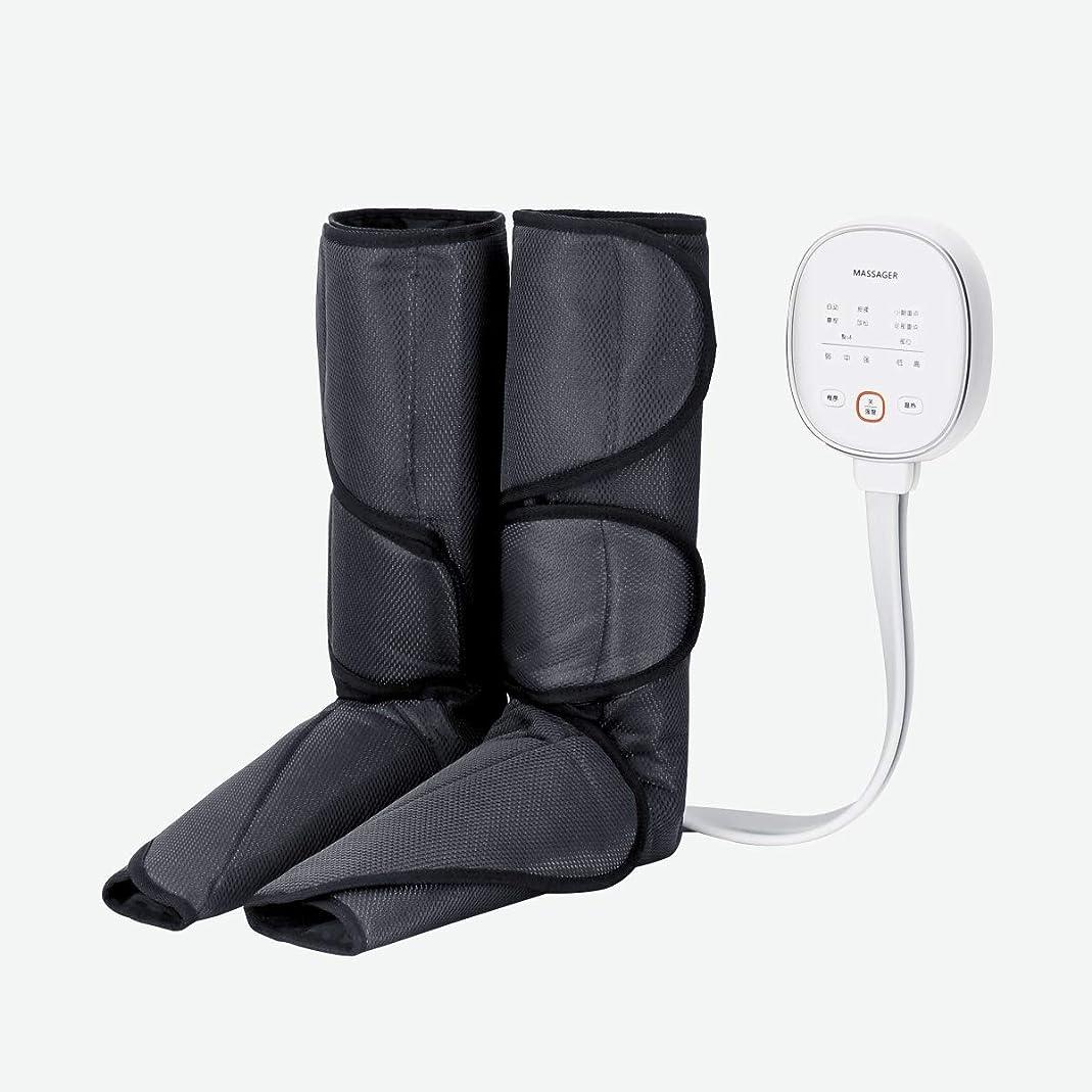 量で争いが欲しいマッサージャー フット エアーマッサージャー温感機能搭載 ふくらはぎ 気圧 6つのマッサージコースを 不眠症改善、解消 家庭用&職場用 敬老の日
