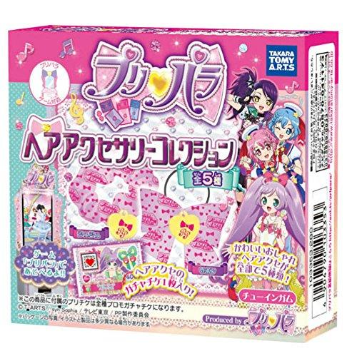 プリパラ ヘアアクセサリーコレクション 10個入 BOX (食玩・チューインガム)
