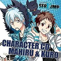 キャラクターCD「 SERVAMP - サーヴァンプ -」Vol.1: 真昼&クロ【イベント優先販売申込券付】