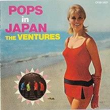 Pops In Japan ... The Ventures