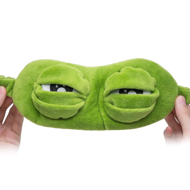 大脳そんなにエイリアスNOTE 1ピース3d悲しいカエル睡眠マスク旅行リラックス休息補助器具目カバー目隠し目パッチ睡眠シェードアニメコスプレ衣装C1360