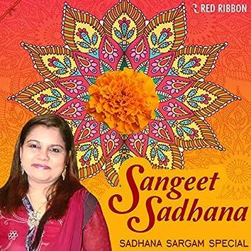 Sangeet Sadhana - Sadhana Sargam Special